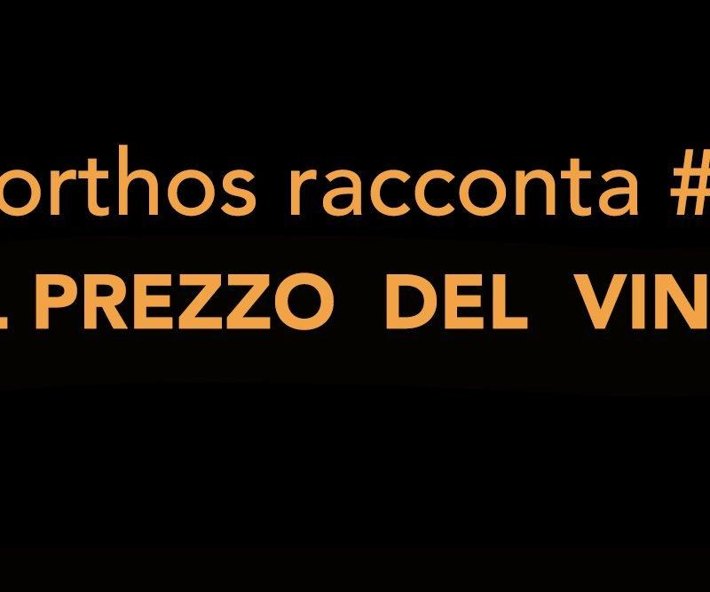 Porthos racconta #3  –  Il prezzo del vino