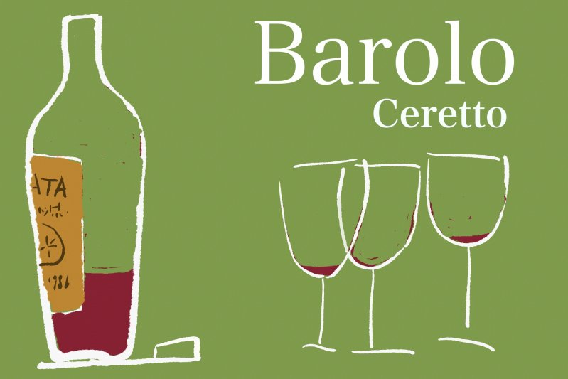 La bottiglia – Barolo Ceretto